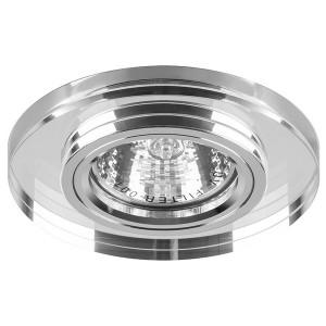 Светильник 8060-2 точечный MR16 G5.3/GU5.3 серый-серебро/Grey-Silver круг