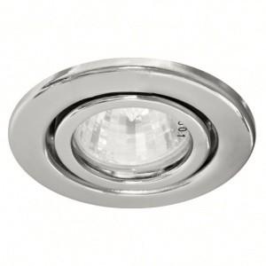 Светильник DL11/DL3202 точечный MR16 G5.3/GU5.3 хром поворотный штампованный