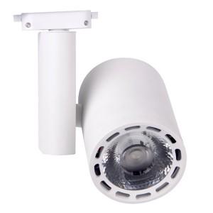 Трековый трехфазный светодиодный светильник Foton FL-LED LUXSPOT-L 50W 3000K 230V WHITE 5000Lm