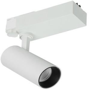 Светильник LED трековый 301 PRO 20Вт 4000K 36град белый трехфазный XTS IEK