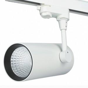 """Трековый светодиодный светильник """"ВАРТОН"""" TT-02 28W 4000K угол 24 градусов белый"""