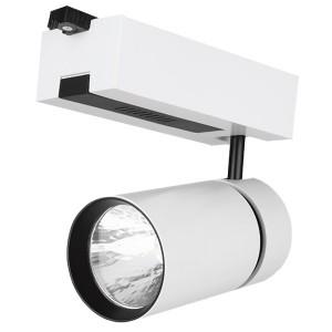 """Трековый светодиодный светильник """"ВАРТОН"""" TT-01 32W 3000K угол 35 градусов белый"""