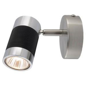 Спот СНС 50Вт, GU10, 230 В, 50 Гц, IP44, Канна, черный/хром/никель TDM