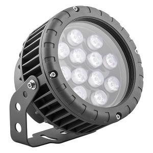 Светодиодный ландшафтно-архитектурный светильник LL-883 D150xH200 IP65 12W 85-265V RGB/мультикор