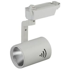 Трековый светодиодный светильникЭРА TR1 - 20 WH 20W белый COB