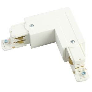 PRO-0435 коннектор угловой левый (внешний) для шинопровода, белый,91290