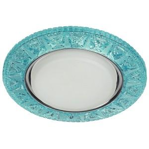 Декоративный светильник ЭРА DK LD22 BL/WH GX53 со светодиодной подсветкой, голубой