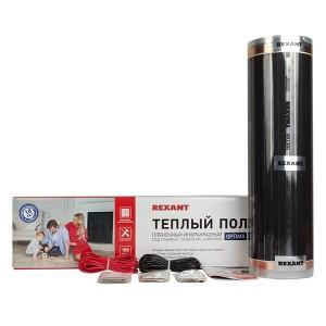 Пленочный теплый пол REXANT Optima-150 1650Вт 11 м2