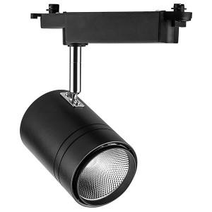 Светодиодный светильник Feron AL104 трековый на шинопровод 40W 4000K, 35 градусов, черный