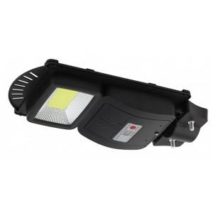 Консольный светильник SMD 20W 400lm 5000К IP65 ПДУ на солн. батарее с датчиком движения 003424