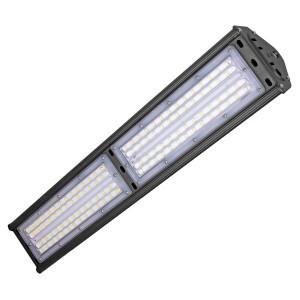 Cветильник cветодиодный подвесной ЭРА SPP-404-0-50K-050 50W 5000К 5250Lm IP65 5056306099106