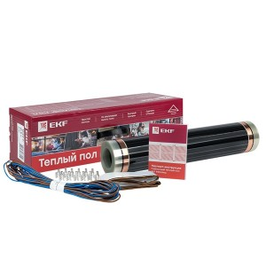 Инфракрасный пленочный теплый пол 220Вт 1м2 ширина 0,5 метра (без терморегулятора) EKF