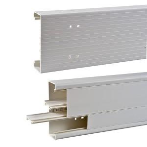 Кабель-канал 151x50мм с 2-мя крышками 75 и 40 мм 2 секции SE Ultra (кабельный короб)