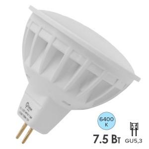 Лампа светодиодная Foton FL-LEDMR16 7,5W 6400K 12V GU5.3 56xd50 700Лм холодный свет