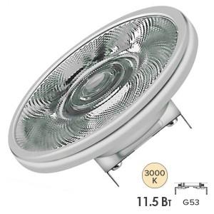 Лампа светодиодная Osram LED AR111 75 11,5W/930 DIM 24° 12V 800lm G53