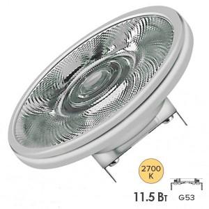 Лампа светодиодная Osram LED AR111 75 11,5W/927 DIM 40° 12V 800lm G53
