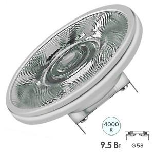 Лампа светодиодная Osram LED AR111 75 9,5W/840 DIM 24° 12V 800lm G53