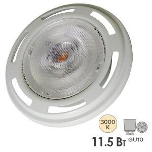 Лампа светодиодная SYLVANIA RefLED ES111 11.5W/830 220V GU10 1000Lm DIM 25°