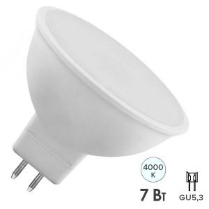 Лампа светодиодная Osram LED LS MR16 D80 7W/840 GU5.3 DIM 110° 220V 15000h