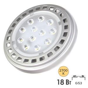Лампа светодиодная Foton FL-LED AR111 18W 2700K 30° 12V 1400lm G53 теплый свет