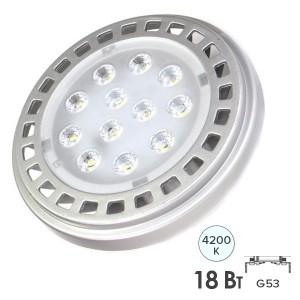 Лампа светодиодная Foton FL-LED AR111 18W 4200K 30° 12V 1400lm G53 белый свет