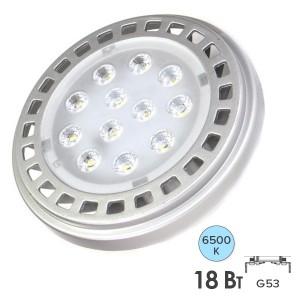 Лампа светодиодная Foton FL-LED AR111 18W 6500K 30° 12V 1400lm G53 холодный свет