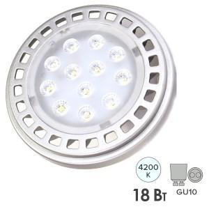 Лампа светодиодная Foton FL-LED AR111 18W 4200K 30° 220V 1400lm GU10 белый свет