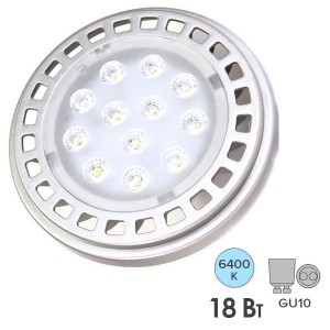 Лампа светодиодная Foton FL-LED AR111 18W 6400K 30° 220V 1400lm GU10 холодный свет