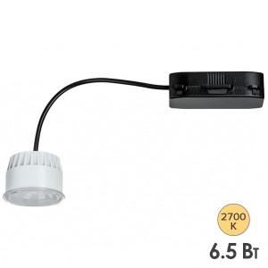 Светодиодный модуль Coin LED 6.5W 2700K 230V 430Lm
