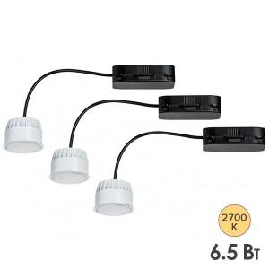 Светодиодный модуль Coin LED 6,5W 2700K 230V 430Lm (комплект 3 шт.)