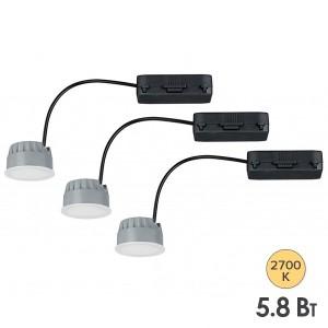 Светодиодный модуль 2Easy EBL Basiss Coin LED DIM 5,8W 2700K 230V 380Lm (комплект 3 шт.)