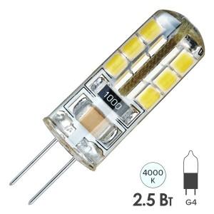 Лампа Navigator 71 359 NLL-S-G4-2.5-230-4K (Силикон)